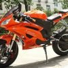 1500W Electric Motorcycle motor Battery powered Bike | Electric Transp